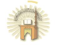 Madinah University Logo