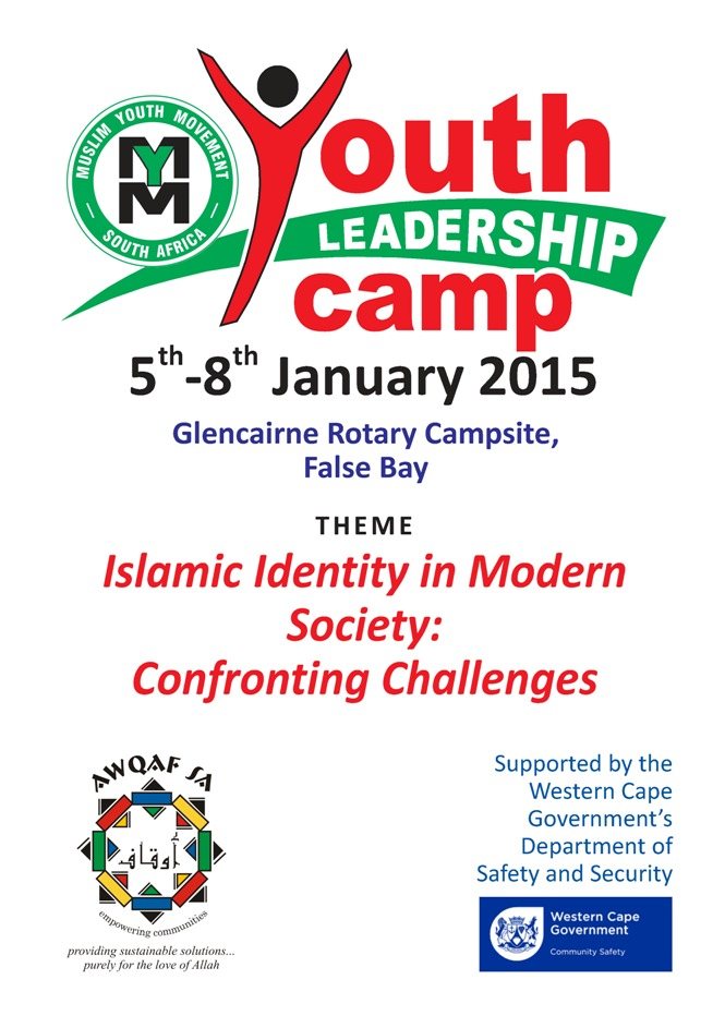 2015 MYM Leadership Camp  Poster Resize