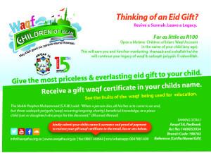 Waqf Children of Islam Gift 15072015