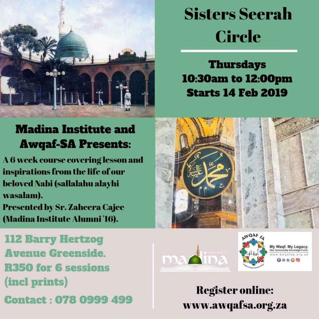 Sisters Seerah Circle