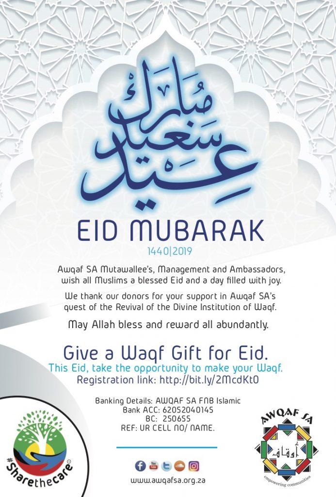 Eid Mubarak 1440 / 2019 from Awqaf SA