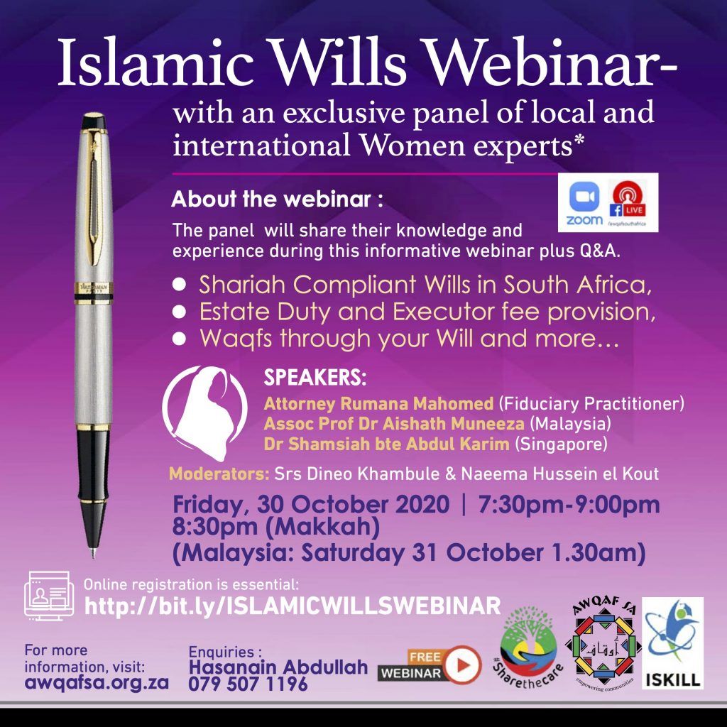 Islamic Wills Webinar Flyer