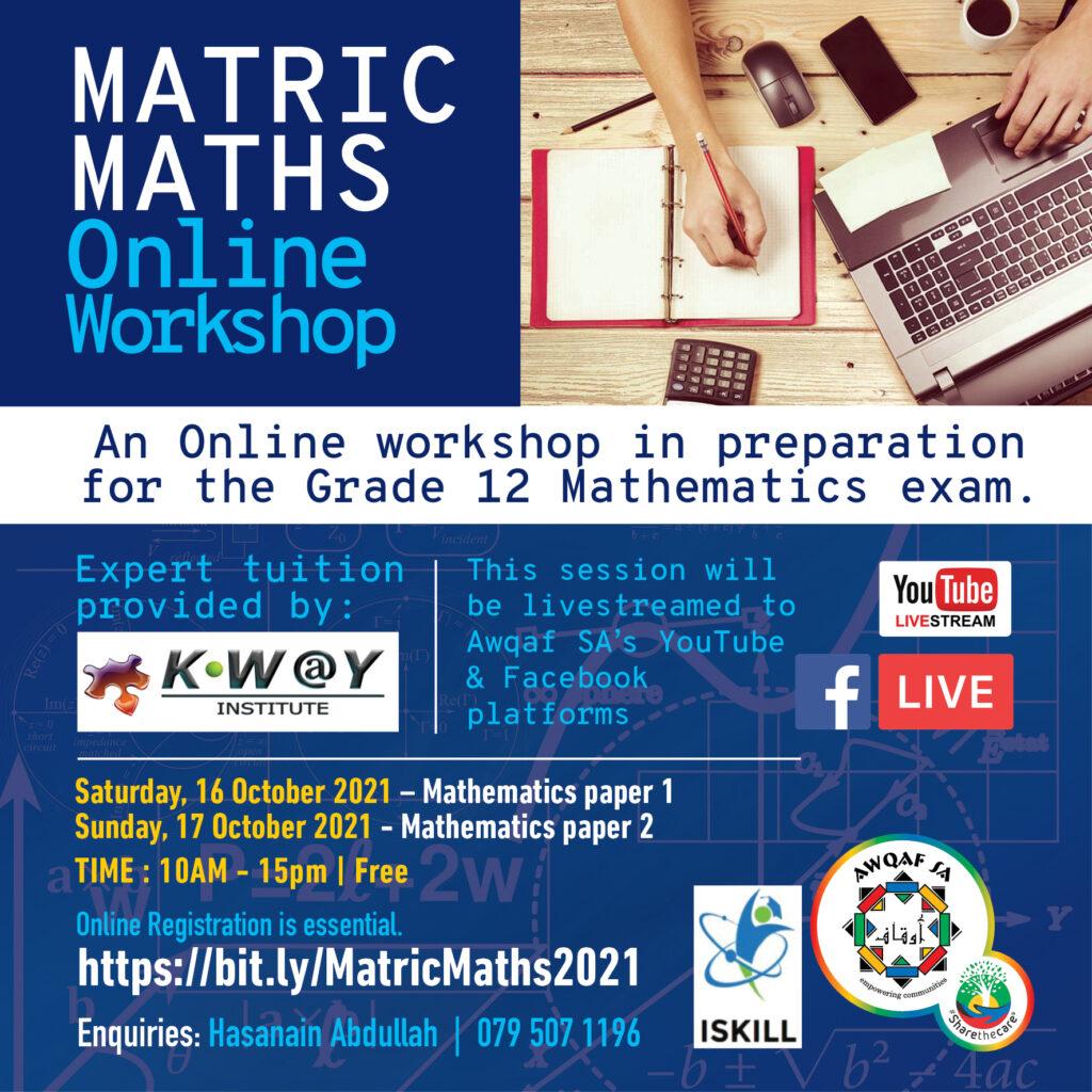 Matric Maths Online Workshop